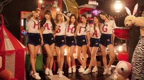 Song Review: Hash Tag – ㅇㅇ(Hue)