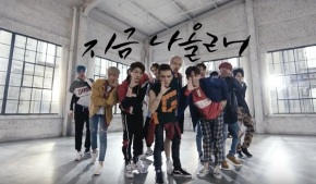 Song Review: Varsity – Can You Come OutNow?