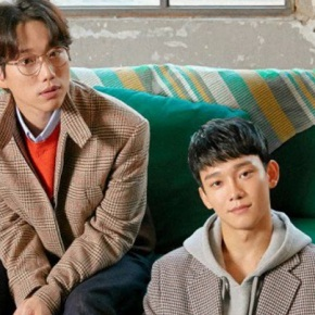 Song Review: 10cm x Chen (EXO) – Bye Babe