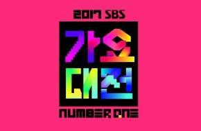 2017 SBS Gayo Daejun Recap (+ the 10 BestPerformances)