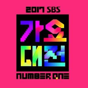 2017 SBS Gayo Daejun Recap (+ the 10 Best Performances)