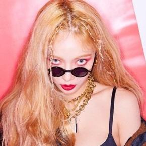 Song Review: HyunA – Lip &Hip