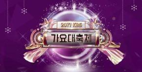 2017 KBS Gayo Daechukje Recap (Ranking the BestPerformances)