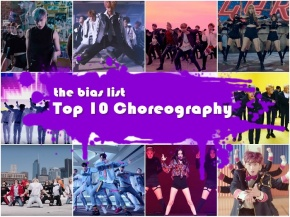 The Top 10 K-Pop Choreography of 2017