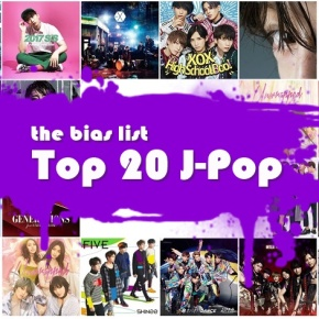 The Top 20 J-Pop Songs of 2017