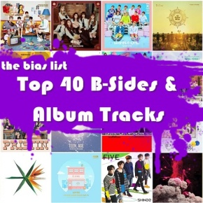 The Top 40 K-Pop Album Tracks & B-Sides of 2017 (Part One: 40-21)