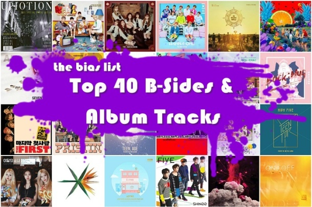 The Top 40 K-Pop Album Tracks & B-Sides of 2017 (Part One
