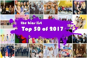 The Top 50 Best K-Pop Songs of 2017 (Day Five: 10-1)