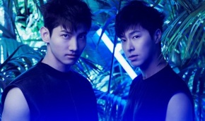 Song Review: TVXQ –Reboot