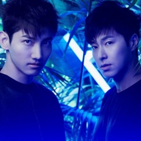 Song Review: TVXQ – Reboot