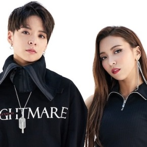 Song Review: Amber x Luna –Lower
