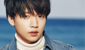 Song Review: Jeong Sewoon – Baby It'sU