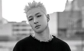 Buried Treasure: Taeyang –Louder