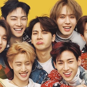 Song Review: GOT7 –Look