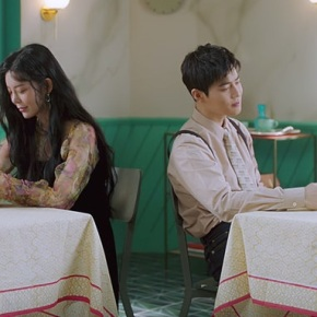 Song Review: Suho (EXO) & Jane Jang –Dinner
