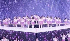 Song Review: Produce 48 – Pick Me(Nekkoya)