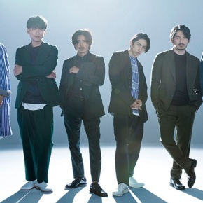 Song Review: V6 – Crazy Rays