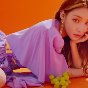 Buried Treasure: Chungha – Cherry Kisses