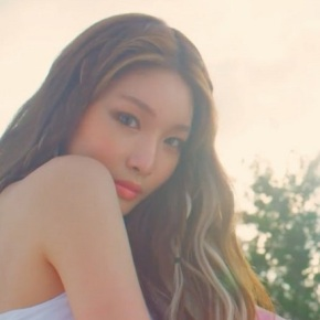 Song Review: Chungha – Love U