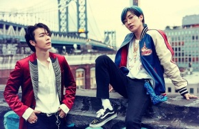 Song Review: Super Junior-D&E – 'BoutYou