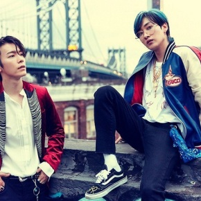 Song Review: Super Junior-D&E – 'Bout You