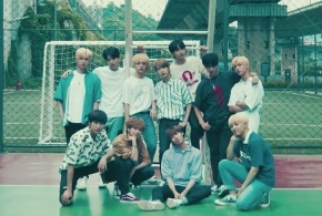 Song Review: ONEWE & ONEUS – LastSong