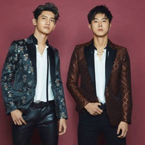 Song Review: TVXQ – Jealous