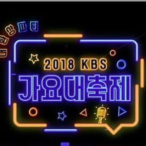 2018 KBS Gayo Daechukje Recap (+ the 10 BestPerformances)