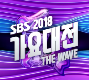 2018 SBS Gayo Daejun Recap (+ the 10 Best Performances)
