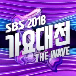 2018 SBS Gayo Daejun Recap (+ the 10 BestPerformances)