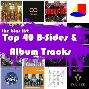 The Top 40 K-Pop Album Tracks & B-Sides of 2018 (Part Two: 20-1)