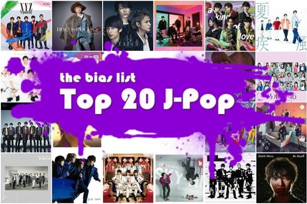 The Top 20 J-Pop Songs of 2018   The Bias List // K-Pop Reviews