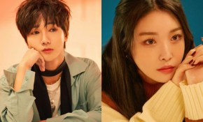 Song Review: Yesung X Chungha – WhatchaDoin'