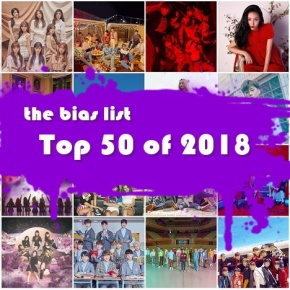 The Top 50 K-Pop Songs of 2018 (Day One: 50-41)