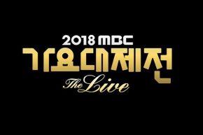 2018 MBC Gayo Daejejun Recap (+ the 10 BestPerformances)