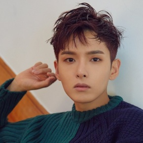 Song Review: Ryeowook (Super Junior) – I'm Not Over You