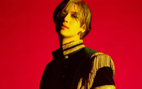 Song Review: Taemin – Want
