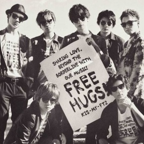 Song Review: Kis-My-Ft2 – Hug & Walk