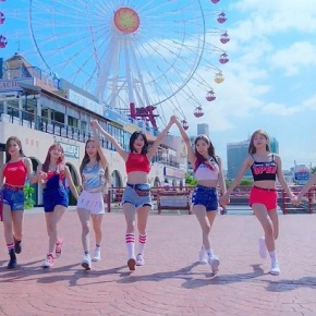 Buried Treasure: Cosmic Girls (WJSN) – Oh My Summer
