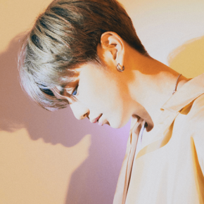 Song Review: Kang Daniel – What Are You Up To