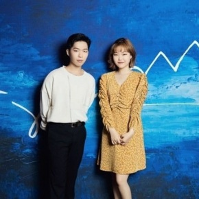 Song Review: AKMU (Akdong Musician) – How Can I Love The Heartbreak, You're The One I Love