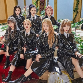 Song Review: Dreamcatcher – Deja Vu