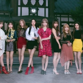 Song Review: IZ*ONE – Vampire
