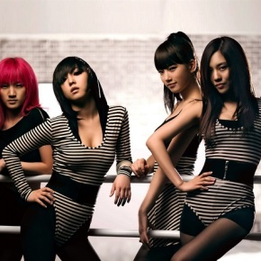 Random Shuffle Review: Miss A – Bad Girl, Good Girl