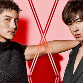 Song Review: TVXQ – Hot Sauce