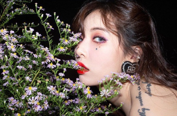 Image result for hyuna flower shower