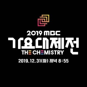 2019 MBC Gayo Daejejeon Recap (+ the 10 Best Performances)