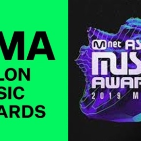 Ranking the Best Performances from the 2019 MMA and MAMA Awards