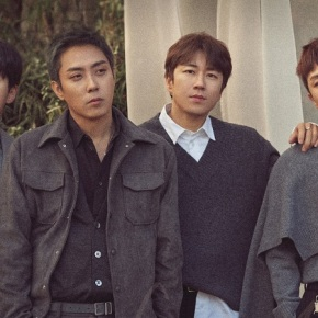 Song Review: Sechs Kies – All For You