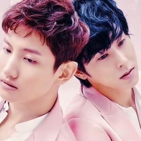 Song Review: TVXQ – Manazashi (Gaze)